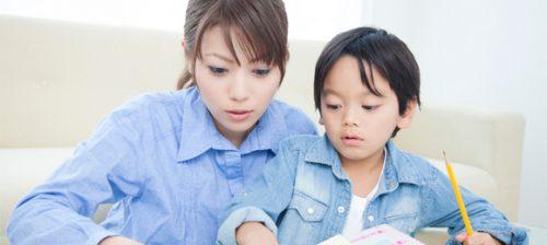 カーリングペアレント!過保護な親の心理状態&過保護な親に育てられた子を自立させるための考え方と行動