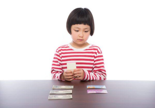 pocket-money11-600x416 子供のお小遣いは平均いくら?無駄遣いから学ぶこんなこと