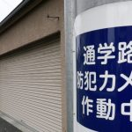 walkway 福岡県筑紫野市の事故!通学中の信号待ちの児童達に車突っ込む。