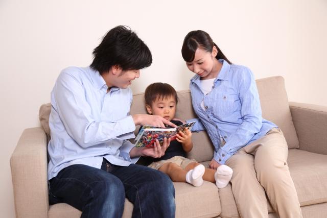 reading-book 絵本の読み聞かせをパパが子供にせずにはいられなくなるこんなメリット