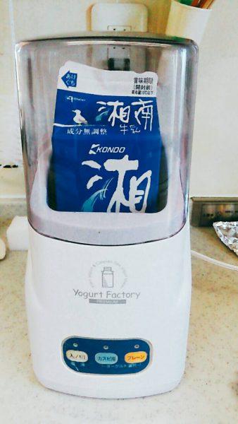 yogurt インフルエンザ予防に効果ある食べ物、R-1ヨーグルトを自宅で大量に作る方法。