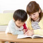 study-kids 子供の教育方針を話し合っていて気付いたこと